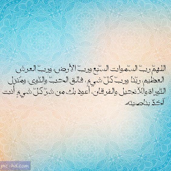 احبكم في الله Quran Quotes Love Islamic Inspirational Quotes Cool Words