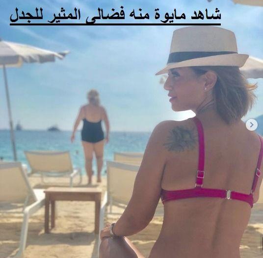 مايو منة فضالي يثير الجدل مع جمهورها شاهد بالفيديو أجرأ أطلالة لمنه فضالي Celebrities Swimwear Bikinis