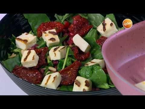 طريقة تحضير سلطة حلوم مشوية نورا السادات Youtube Chutney Salads Sauce