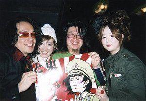 【漫画家】東村アキコの写真、画像【ママはテンパリスト】 - NAVER まとめ