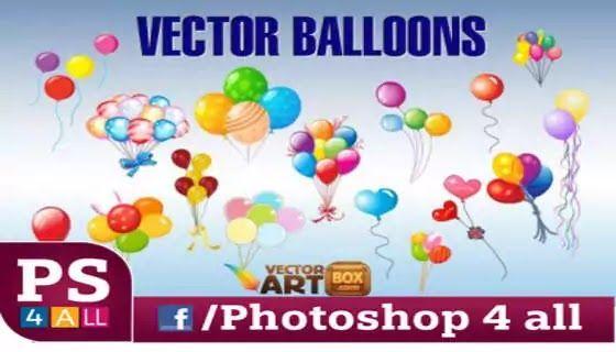 بالونات فيكتور وpng باشكال مختلفة لتصميمات اعياد الميلاد والمناسبات المختلفه Box Art Photoshop 4 Balloons