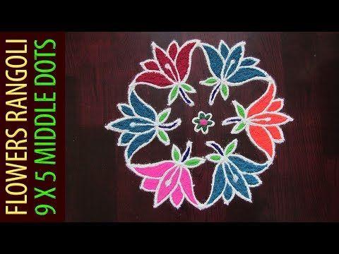 Rose Flower Kolam With Dots 9x5 Middle Dots Rose Flower Rangoli Designs Roja Kolam Step By Step Flower Rangoli Rangoli Designs With Dots Rangoli With Dots
