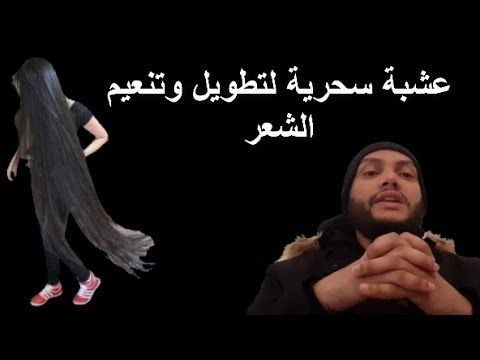 Pin By Aroua Najet On الشعر Mani Movie Posters Youtube