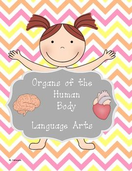 Human Body Systems/ Organs Read the Room and Language Arts Activities