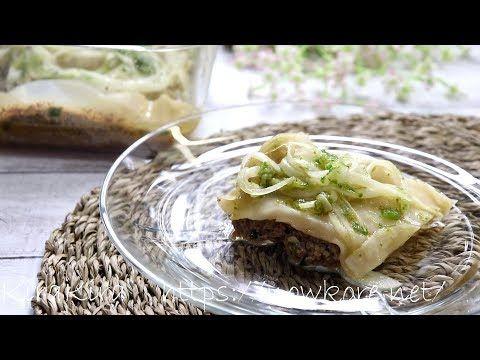 美味しい餃子の作り方 ヒルナンデス