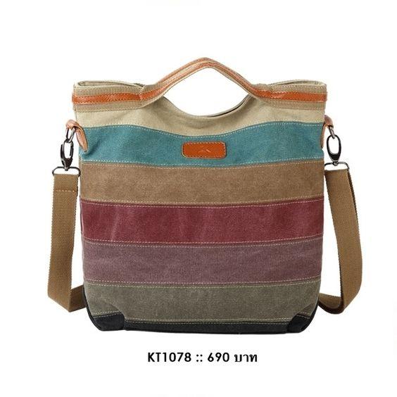 กระเป๋าสะพาย ผ้าแคนวาสต่อผ้าสลับสี รุ่น KT1078 - สี Multicolor