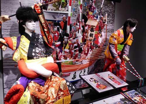 Horanenya Museum, Matsue, Shimane, Japan.