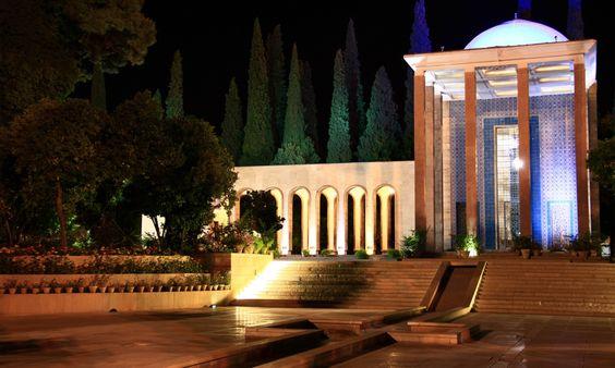 سعدیه، شیراز