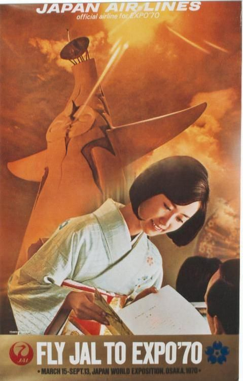 Vintage Japan Airlines travel poster from  EXPO'70