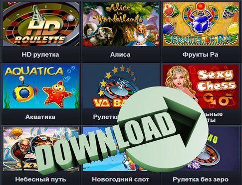 Бест оф плей игровые автоматы вулкан казино промокод 2017