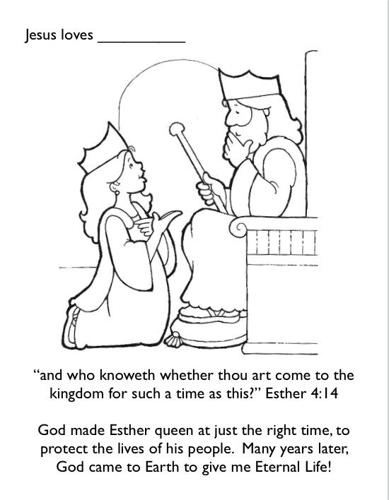 Esther Coloring Page Childrens Bible Study Bible Study Activities Bible Stories