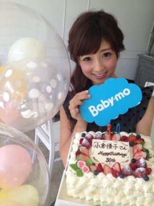 30歳の誕生日の時の小倉優子