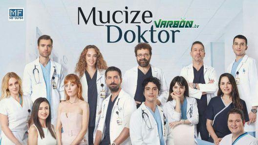 مسلسل الطبيب المعجزة الحلقة 31 قصة عشق Turkish Film The Greatest Showman Turkish Actors