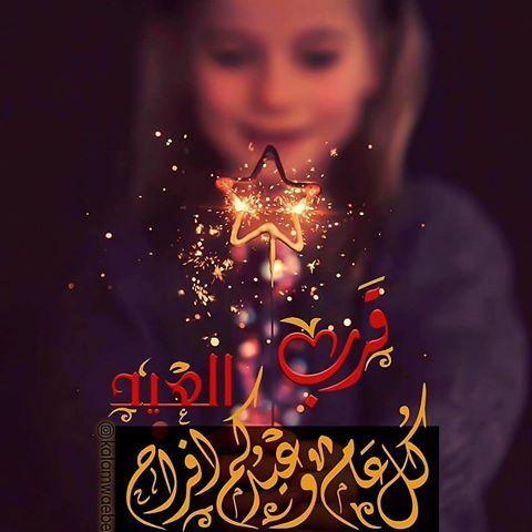 رمزيات من تجميعي K Lovephooto Instagram Photos And Videos Ramadan Poster Movie Posters