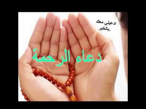 دعاء بصوت الشيخ عبد الرحمن السديس روعة Doaa Soudais Youtube Lokai Bracelet Live Lokai Bracelet Allah
