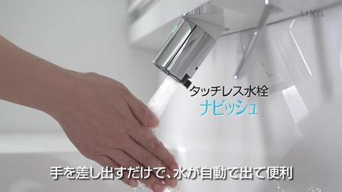 楽天市場 3 21 28限定 1000円オフクーポンあり リクシル Lc