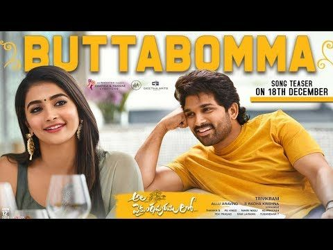 Alavaikuntapurramloo Buttabomma Song L Buttbomma On December 18th L Al In 2020 Mp3 Song Download Mp3 Song Dj Songs