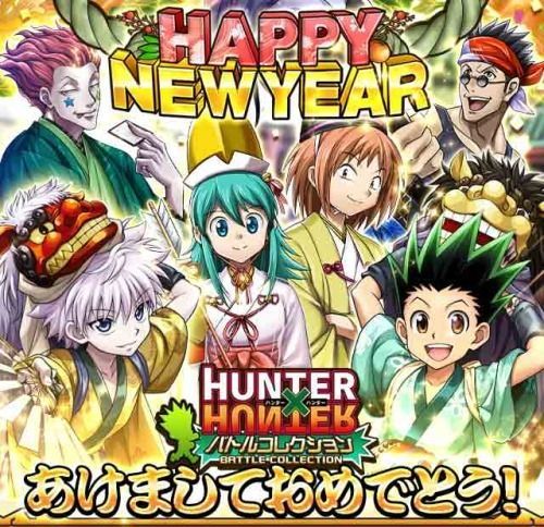 Hxh Mobage Cards Tumblr Hunter X Hunter New Year Anime Hunterxhunter Hisoka
