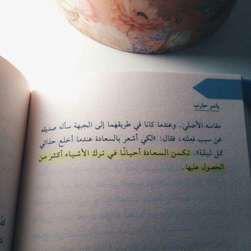 beff838331bba4f7b8cc8be4f2aff41b اقوال وحكم   كلمات لها معنى   حكمة في اقوال   اقوال الفلاسفة حكم وامثال عربية