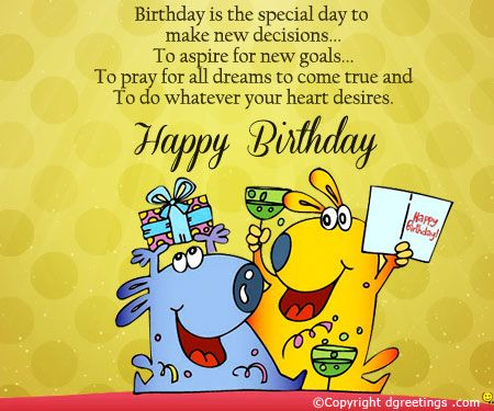 Dgreetings - Happy Birthday Card