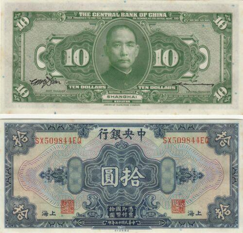 China Central Bank 10 Dollars 1928   Unc