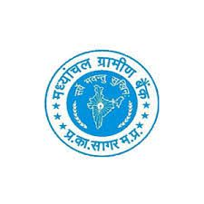 Central Mp Gramin Bank Recruitment 2018 Application Form Central Mp Gramin Bank Official Notification Central Mp Gramin Bank Exam Dat Recruitment Exam Dating