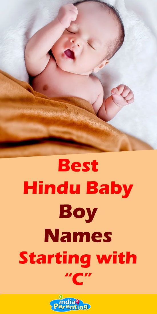 11++ Boy names starting with a hindu information