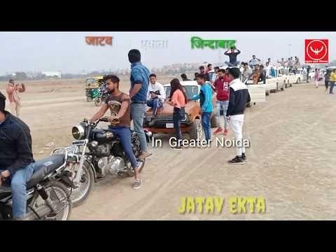 Bahujan Ekta Jindabad With Sarjeet Youtube In 2020 Songs Youtube Greater Noida