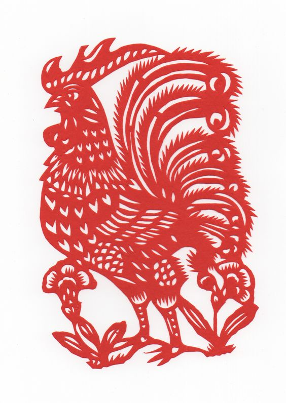 Chinese Papercut - Year of the Rooster