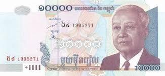 Tiền tệ chính thức của Campuchia là đồng Riel.