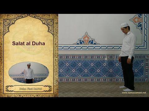 How To Perform Salat Al Duha Dukha How Offer Make Method Salat Al Nafl Or Supererogatory Prayer Is A Type Of Optiona Prayers Evening Prayer Tahajjud Prayer