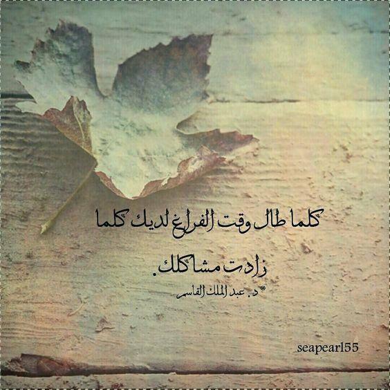 أقوال و حكم حب نساء المرأة خلفيات رمزيات صورة 3 Beautiful Arabic Words Wisdom Quotes Life Cover Photo Quotes