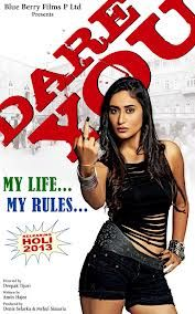 Downlaod Free Dare You mp3 songs full album with 128kbps mp3 format file.Download Dare You movie mp3 songs.