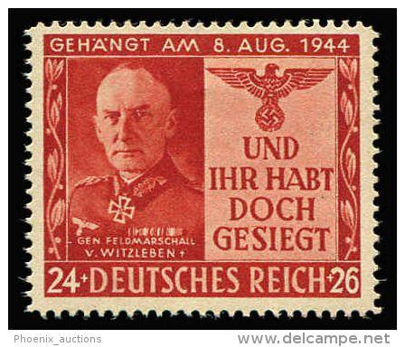** 1944 Propaganda Stamps: produced by Britain with, von Witzleben, Himmler...