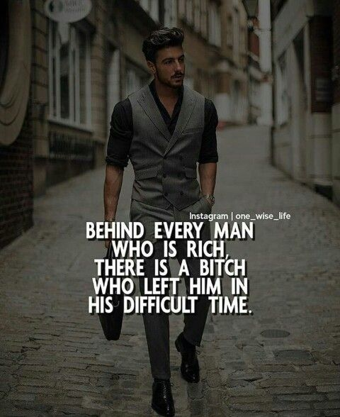 This Is Real Brothers Badass Quotes Warrior Quotes