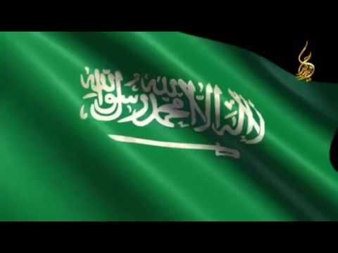 قصيدة موطني حامد زيد و مشاري العفاسي اليوم الوطني للسعودية Youtube Arabic Calligraphy Lockscreen
