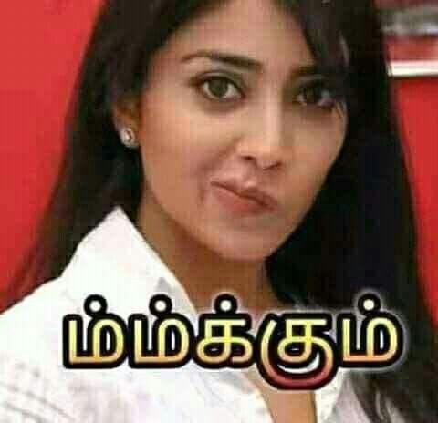 Pin By Sri Jenosha Jemi On Meme Comedy Memes Vadivelu Memes Funny Memes