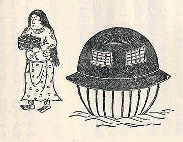 Utsuro-bune - Earliest known documentation of a UFO. Japan 1803c