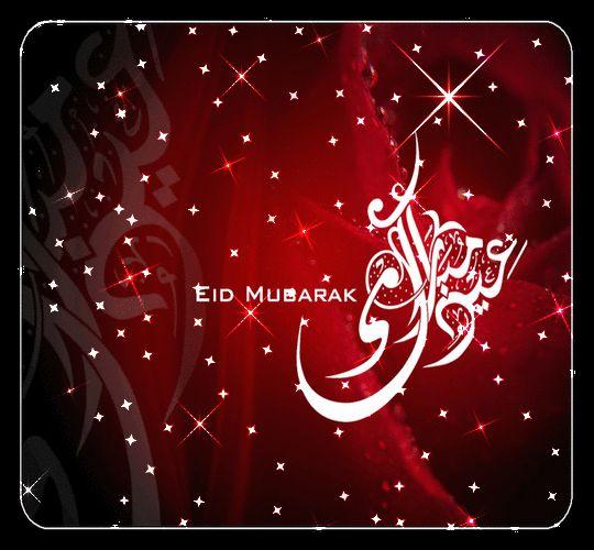eid quotes gif