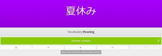 web kanji