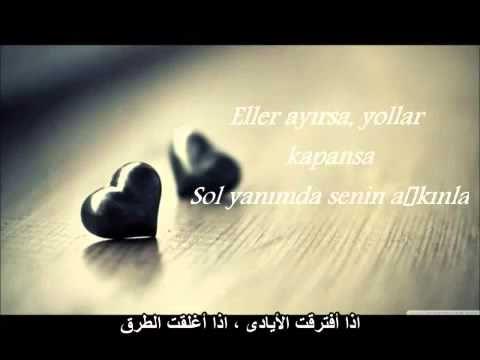 اغنية لا تنساني مترجمة للعربية من مسلسل اسميتها فريحة Youtube