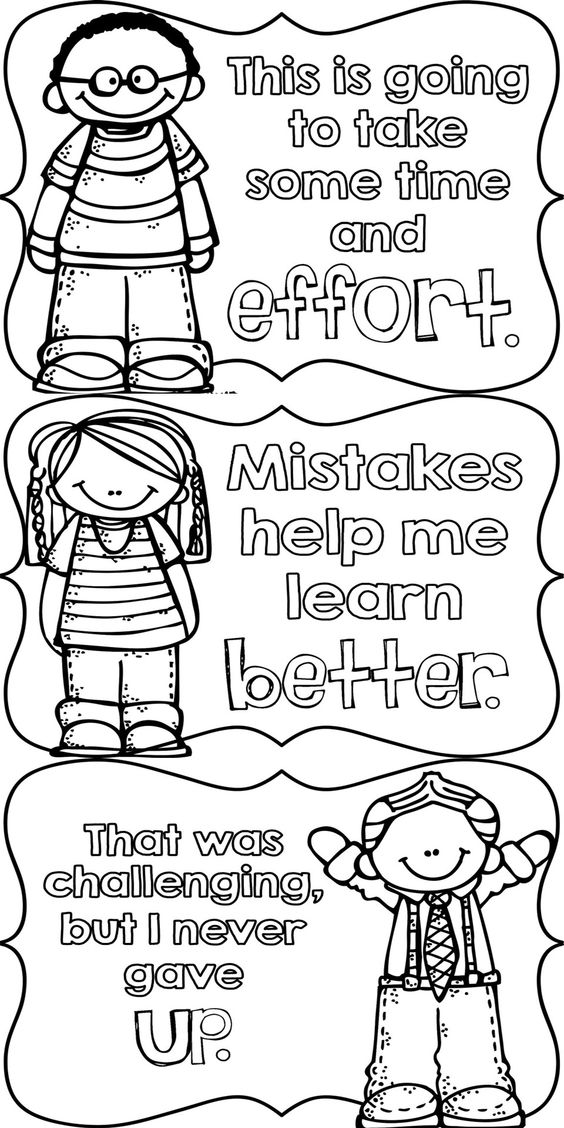 Growth Mindset Posters Coloring