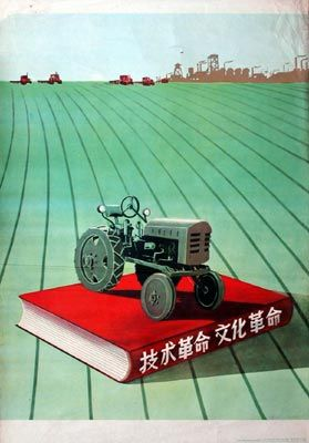 """El libro rojo, el único que estaba permitido por Mao, recogia citas y discursos del presidente de la revolución.  """"¿Quiénes son tus enemigos? ¿Quiénes son tus amigos? Esta es la pregunta más importante para la revolución."""" Una de las frases publicadas en el segundo libro mas publicado de la historia, el Pequeño libro rojo.   Micaela Sambán."""
