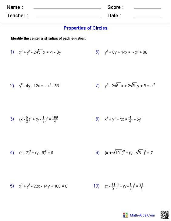 Properties of Circles Worksheets MathAidsCom – Maths Circles Worksheets