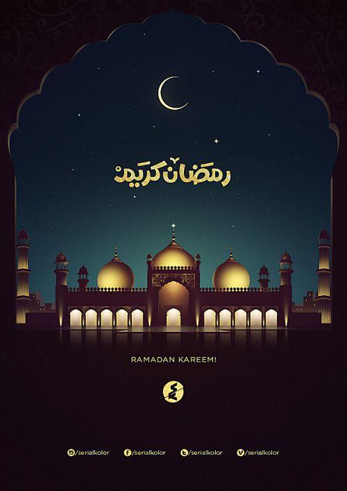 Ramadan Kareem Ramadan Kareem Ramadan Poster Ramadan