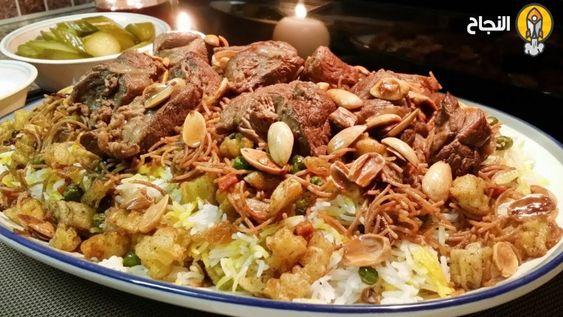 طبق اليوم الرابع عشر من رمضان برياني اللحم وسلطة الخس Cooking Food Meals