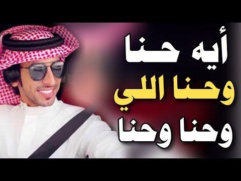 أبناء الملك فهد بالترتيب Youtube