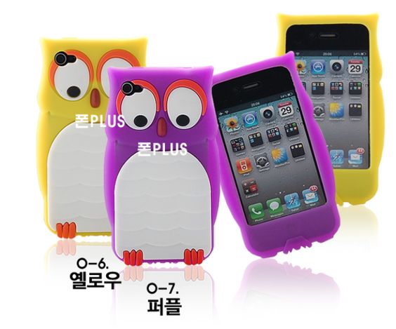 OMG! hootie iPhone case! :) so cute!