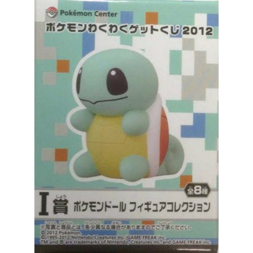 Pokemon Center 2012 Squirtle Pokedoll Figure Waku Waku Get Lottery Prize NOT FOR SALE IN STORES