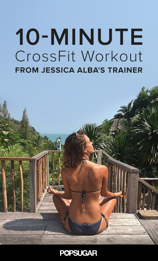 Love Jessica Alba's strong and toned bod? Try this 10-minute workout from her trainer.